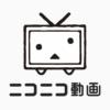 人気の「涼花みなせ」動画 20本 - ニコニコ動画
